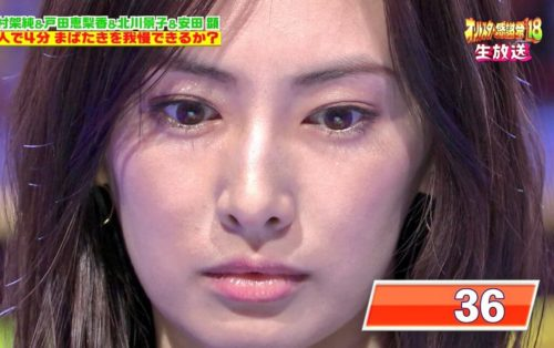 北川景子実は3秒前に瞬きしたの...