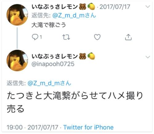 大滝友梨亜
