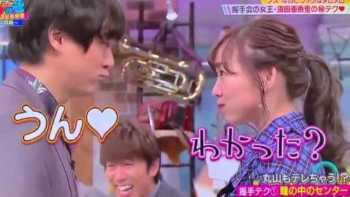 関ジャニ,須田亜香里