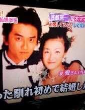 原田龍二嫁